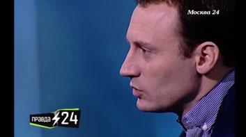 Belyy-pravda-24