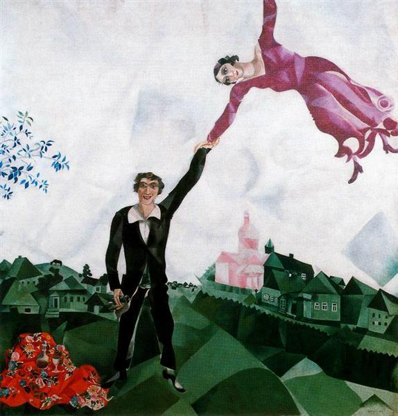 Marc Chagall, La promenade, 1918