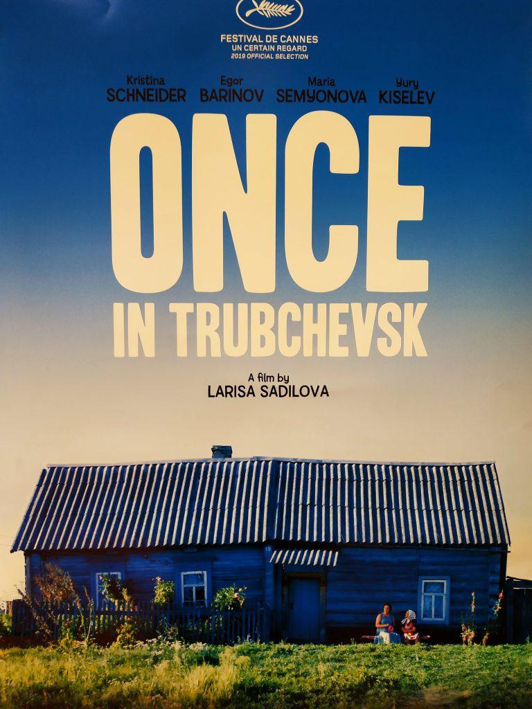 onceintrubchevsk_poster